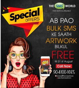 Bulk SMS with Free Art Work - The SMS World